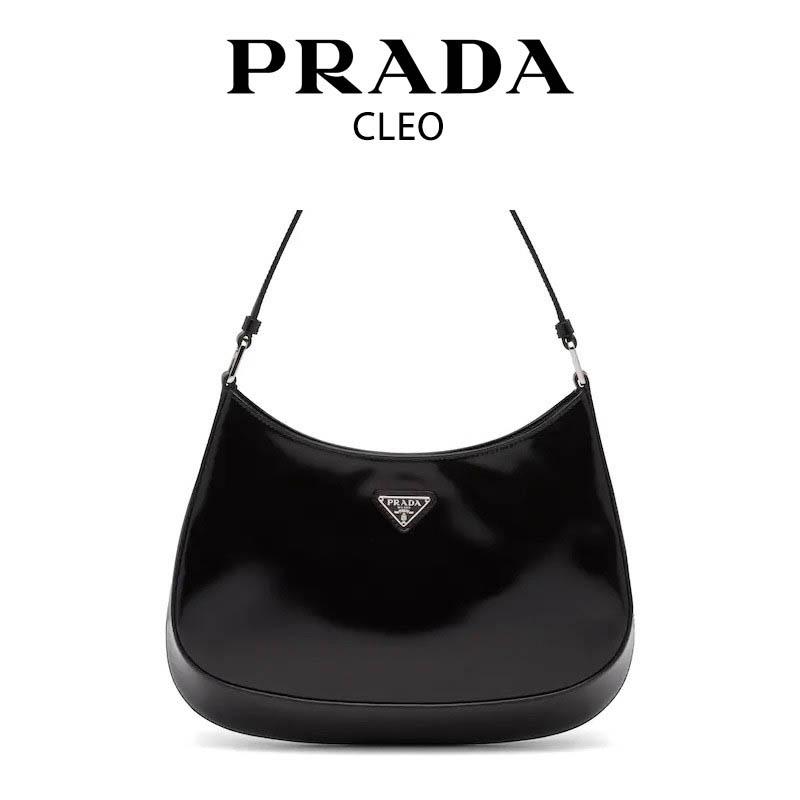 Túi xách đeo chéo kích thước 22 nhà Prada